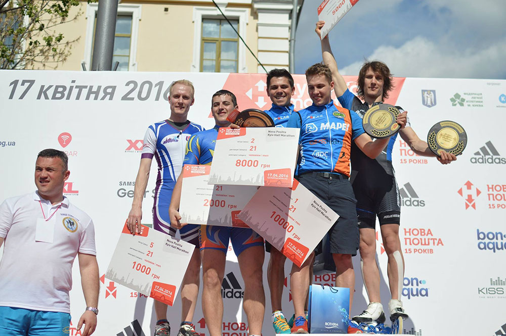 Kyiv half marathon 2016 podium